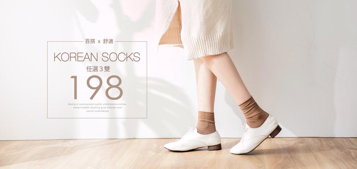 SD韓美鞋