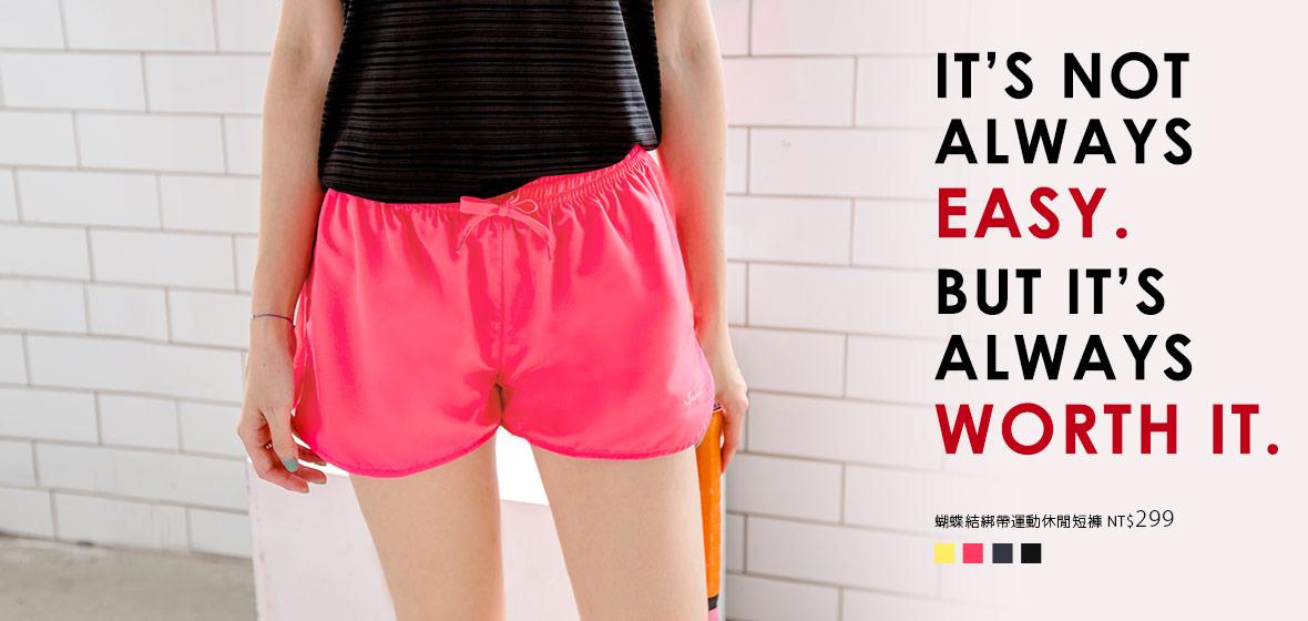 sport,運動系列,運動短褲,台灣製造